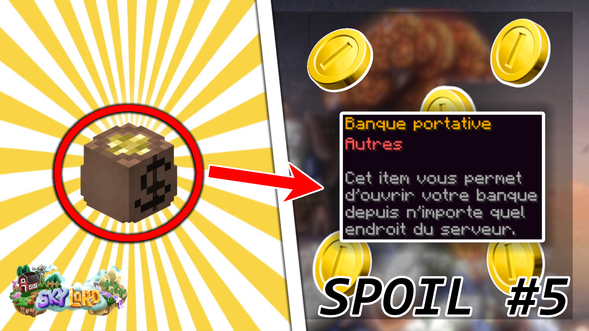 spoil522.png